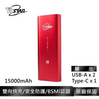 【T.C.STAR】TYPE-C 雙向快充行動電源2 24000M30A(MBK240302)