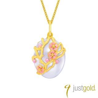 【Just Gold 鎮金店】喜‧玲瓏純金系列 黃金墜子(圓)