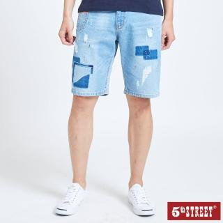 【5th STREET】男牛仔短褲-拔洗藍