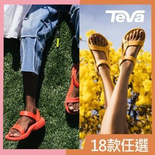 【TEVA】原廠貨 男/女款 Hurricane Drift 水陸輕量涼鞋/雨鞋/水鞋(15款任選)