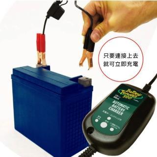 【Battery Tender】日本防水版 J800 水上機車專用(機車電瓶充電器12V800mA鉛酸.鋰鐵電池充電)