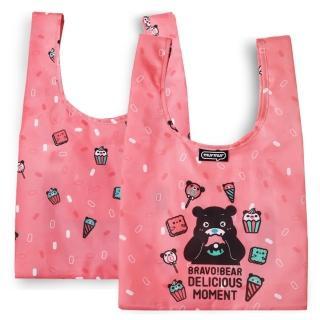【murmur】熊讚Bravo 甜點 BDB38(購物袋.環保袋.收納.便當包)