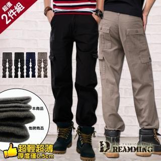 【Dreamming】二件組_超輕薄多口袋伸縮休閒長褲(共四色)