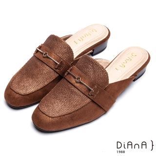 【DIANA】漫步雲端厚切焦糖美人-光澤細馬銜釦方頭穆勒鞋(棕)