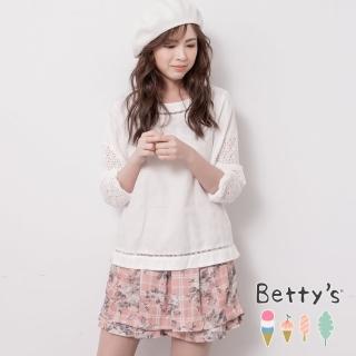 【betty's 貝蒂思】唯美復古風印花褲裙(淺粉桔)