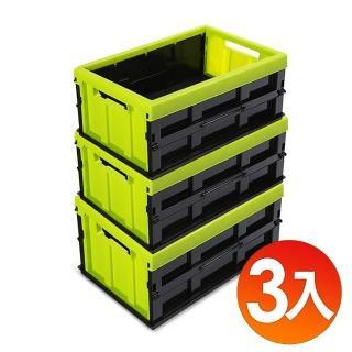 【Wally Fun 窩裡Fun】歐式手提折疊收納箱14L -3入組(藍/綠 -摺疊收納箱藍)