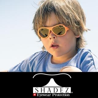 【瑞士SHADEZ】兒童太陽眼鏡 活力橘 3-7歲(台灣製造 鏡架可彎)
