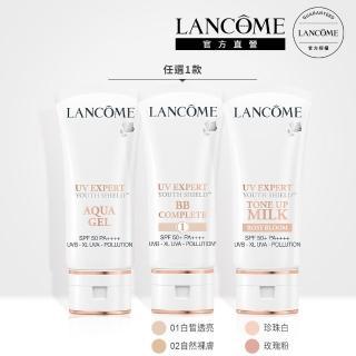 【LANCOME 蘭蔻】超輕盈UV SPF50+ PA++++ 30ml(水凝露/素顏霜/BB霜 任選一款)