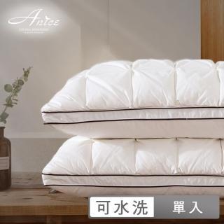【A-nice】五星級 科技羽絲絨枕(超蓬鬆 Q彈 透氣 柔軟舒適|一入/UO|DC)