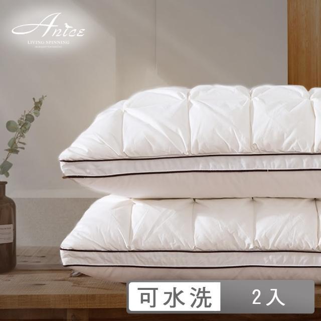 【A-nice】五星級純棉3D立體超蓬鬆可水洗枕(買一送一/UO)/