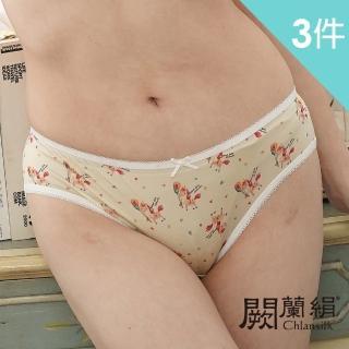 【Chlansilk 闕蘭絹】數碼印花100%蠶絲中低腰內褲(3件組)