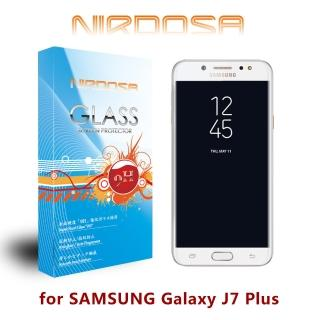 【NIRDOSA】SAMSUNG Galaxy J7 Plus 9H 0.26mm 玻璃 螢幕保護貼