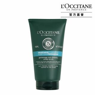 【L'Occitane 歐舒丹】草本淨涼洗髮乳500ml