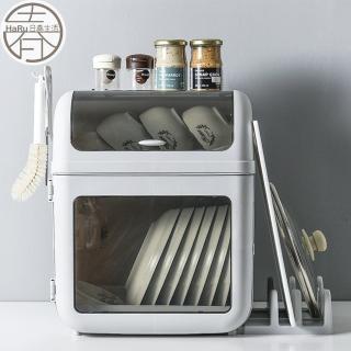 【House Factory 家工廠】2020最新款廚房二層大容量碗盤收納架 碗盤籃 鍋蓋架(20L)