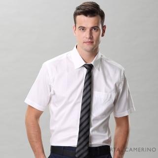 【ROBERTA 諾貝達】進口素材 台灣製 合身版 嚴選穿搭 純棉個性點點短袖襯衫(白色)