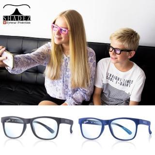 【瑞士SHADEZ】兒童抗藍光眼鏡 3-16歲 6色可選(台灣製造 鏡架可彎)