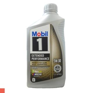 【MOBIL 1】extended performance EP 5w30 全合成機油(946ml)
