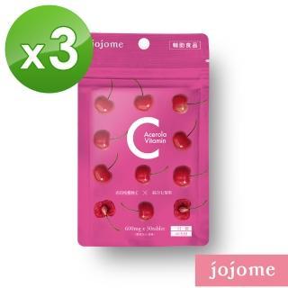 【jojome】西印度櫻桃緩釋錠維他命C(3袋入)