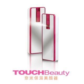 Touchbeauty輕巧型居家飛縮美顏組
