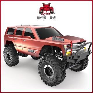 【Redcat Racing】EVEREST GEN7 SPORT 1/10四驅攀岩車 橘 6050RT-09586(攀岩車)