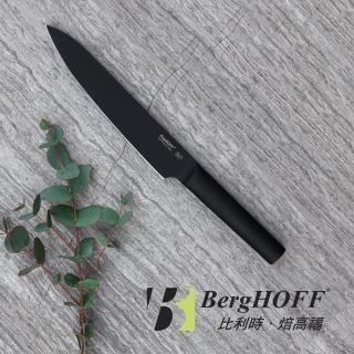 【BergHOFF 焙高福】Ron羅恩雕刻刀19CM