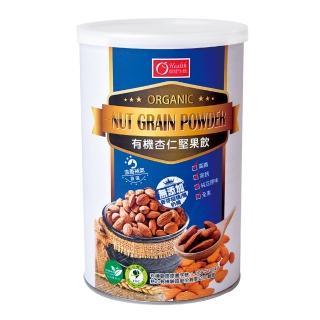 【康健生機】有機無糖杏仁堅果飲(500g/罐)