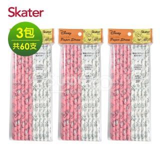 【Skater】環保紙吸管8mm(小美人魚*3)