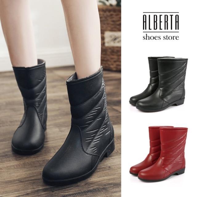 c260fb7371c39 【Alberta】靴子-跟高3CM 純色時尚中筒雨靴防滑套腳