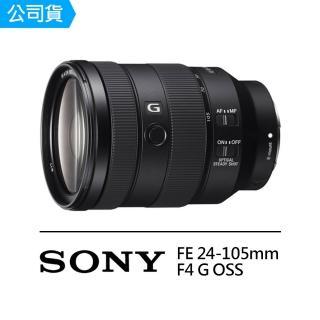 【SONY 索尼】SEL24105G FE 24-105mm F4 G OSS 全片幅 標準變焦鏡頭(公司貨)