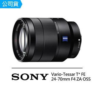 【SONY 索尼】SEL2470Z  Vario-Tessar T* FE 24-70mm F4 ZA OSS 全片幅 E接環 標準變焦鏡頭(公司貨)