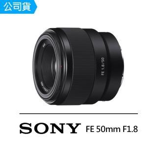 【SONY 索尼】SEL50F18F FE 50mm F1.8 全片幅 定焦鏡頭(公司貨)