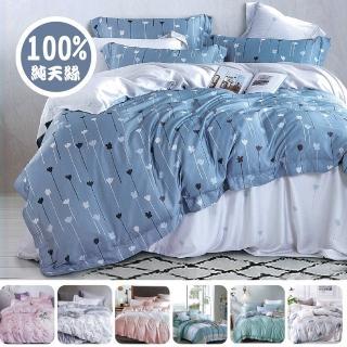 【Indian】100%純天絲雙人七件式床罩組-多款任選(床束加高35cm)