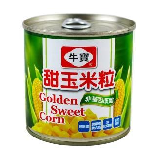 【牛寶】甜玉米粒易開罐340g(X)
