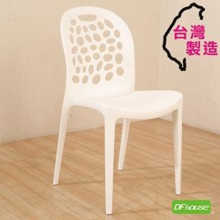 【DFhouse】大衛-曲線休閒椅(餐椅辦公椅 洽談椅 休閒椅 餐椅  商業空間 咖啡桌 洽談桌 吧台桌 會議桌)