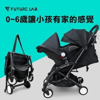 【Future Lab. 未來實驗室】6D 守護成長嬰兒車+提籃(防傾倒 變型 收納 安全 嬰兒推車 嬰兒車推薦)