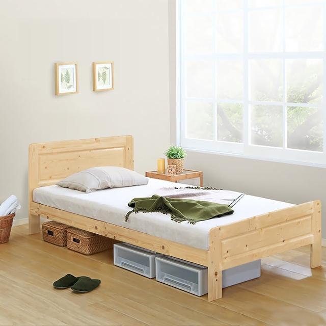 【ASSARI】北歐松木床架-可調高低(雙人5尺)