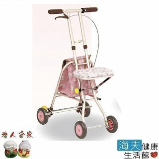 【老人當家 海夫】幸和製作所 銀髮族休閒購物車 粉色花紋(D0043-01)