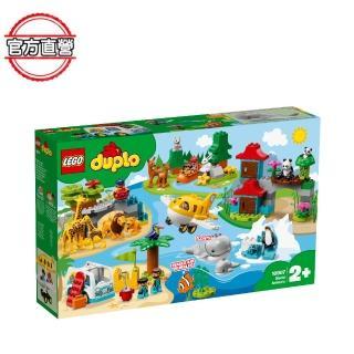 【LEGO 樂高】得寶幼兒系列 動物世界 10907 積木 動物(10907)