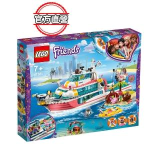 【LEGO 樂高】LEGO Friends 海上救援任務船 41381 積木 女孩(41381)
