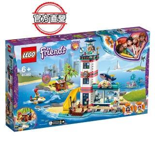 【LEGO 樂高】LEGO Friends 燈塔救援中心 41380 積木 女孩(41380)