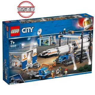 【LEGO 樂高】城市系列 火箭裝配及運輸 60229 積木 太空(60229)