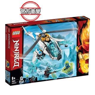 【LEGO 樂高】旋風忍者系列 冰忍的直升機 70673 積木 忍者(70673)