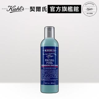 【Kiehl's