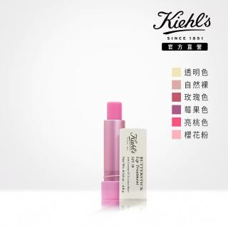 【Kiehl's 契爾氏】檸檬奶油護唇膏SPF30 4g