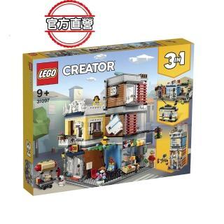 【LEGO 樂高】創意百變系列 寵物店和咖啡廳排樓 31097 積木 三合一(31097)