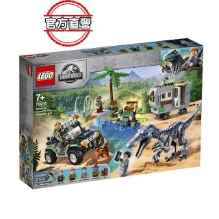 【LEGO 樂高】侏儸紀世界系列 Baryonyx Face-Off: The Treasure Hunt 75935 積木 恐龍(75935)