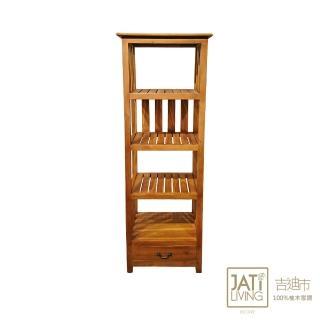 【吉迪市柚木家具】實木開放式多層收納架/置物架