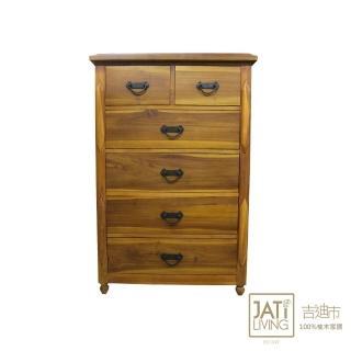 【吉迪市柚木家具】高置六抽斗櫃/收納櫃/抽屜櫃