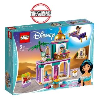 【LEGO 樂高】迪士尼公主系列 Aladdin and Jasmine's Palace Adventures 41161 積木 公主(41161)