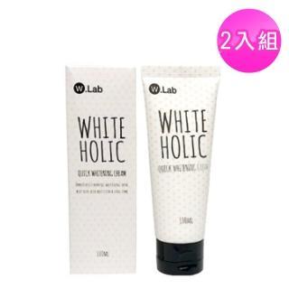 【W.lab】白雪公主亮白霜 100ml(2入組)